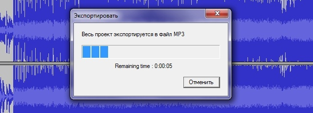 Программа да или нет mp3