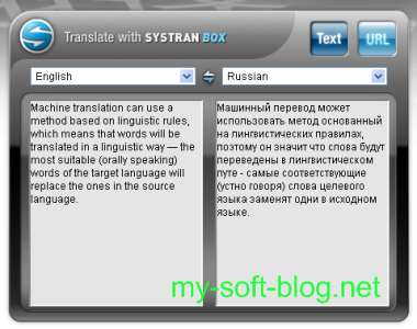 как по фото перевести текст с английского на русский